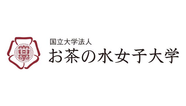 Hack U お茶の水女子大学 2014