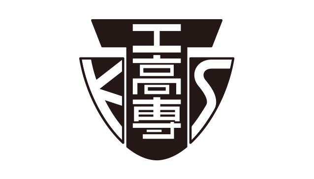 Hack U 東京高専 2014