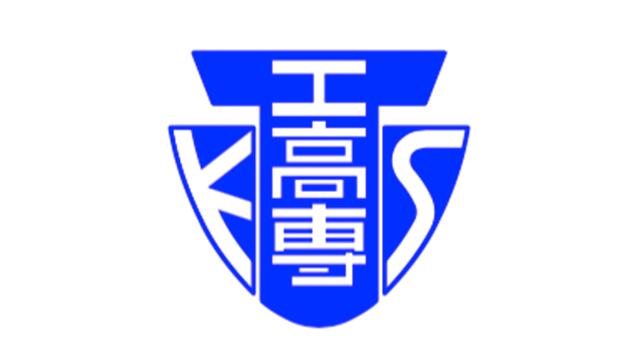Hack U 東京高専 2017-2018