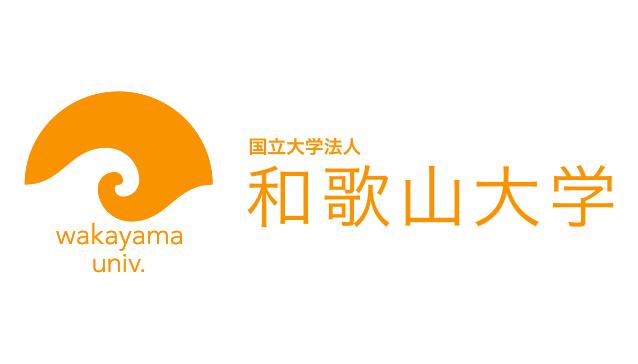 Hack U at 和歌山大学 2013