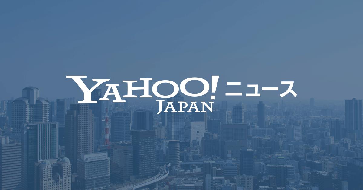 猫に熱湯かけ殺す 41歳男逮捕(2016年4月26日(火)掲載) - Yahoo!ニュース