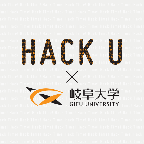 Hack U 岐阜大学 2017の画像