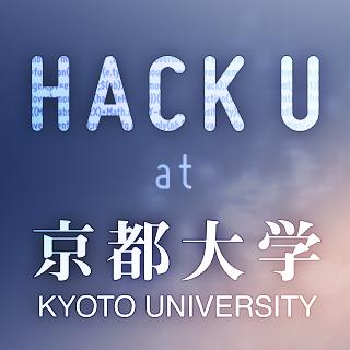 Hack U at 京都大学 2013の画像