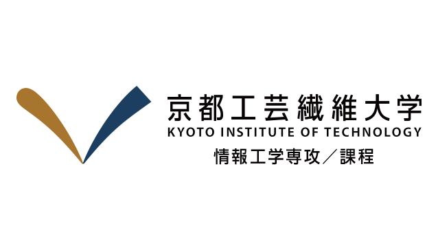 Hack U at 京都工芸繊維大学 2013