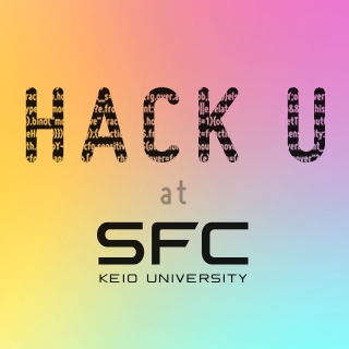 Hack U at SFC 2013の画像