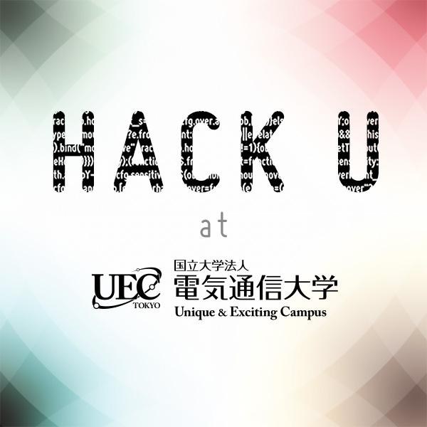 Hack U at 電気通信大学 2014の画像