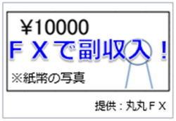 https://i.yimg.jp/images/promotionalads_edit/support/images/gl/0163501.jpg