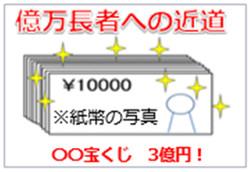 https://i.yimg.jp/images/promotionalads_edit/support/images/gl/0163502.jpg