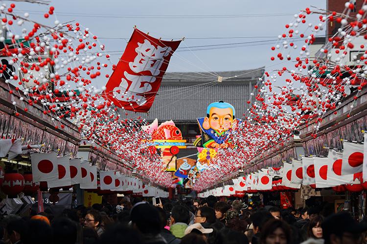 Tết của người Nhật